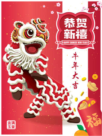 Vintage Chinese new year poster design with lion dance. Chinese wording meanings: Happy new year, Wealthy and best prosperous, prosperity, prosperity, Auspicious year of the cow.