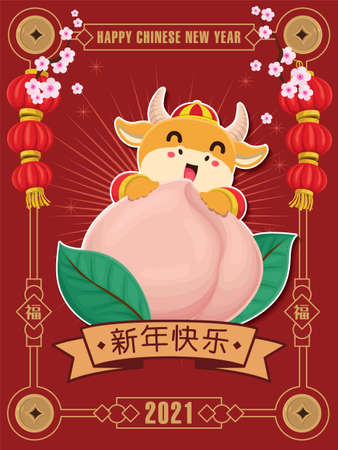 Vintage Chinese new year poster design with cow, ox, peach. Chinese wording meanings: Happy Chinese New Year, prosperity.