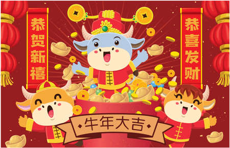 Vintage Chinese new year poster design with cow, ox, red packet. Chinese wording meanings: Wishing you prosperity and wealth, Happy new year, Auspicious year of the cow.
