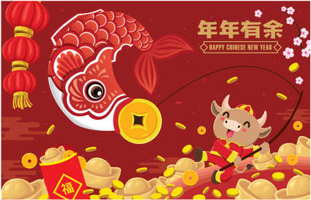 Vintage Chinese new year poster design with fish, ox, cow. Chinese wording meanings: surplus year after year,prosperity.