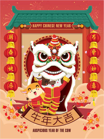 Vintage Chinese new year poster design with cow, ox, lion dance, temple. Chinese wording meanings: Happy Lunar Year, Wish you the best of everything, Auspicious year of the cow.