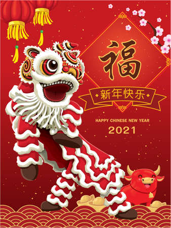 Vintage Chinese new year poster design with lion dance. Chinese wording meanings: Prosperity, Happy Chinese New Year,