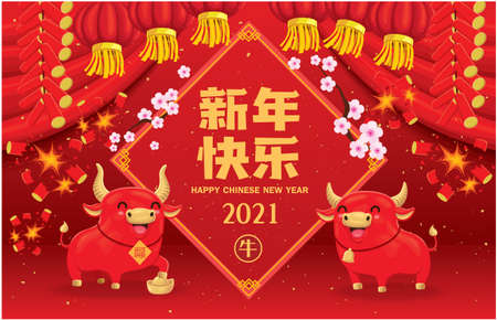 Vintage Chinese new year poster design with ox, cow, gold ingot, firecracker. Chinese wording meanings: ox, cow,  Happy New Year, Wealthy & best prosperous. Çizim