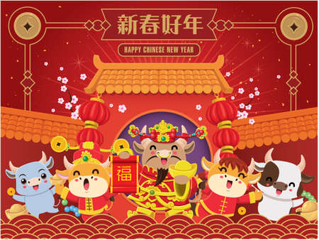 Vintage Chinese new year poster design with ox, cow, god of wealth, flower, coin, gold ingot. Chinese wording meanings: Happy Lunar Year, prosperity.