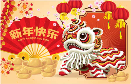 Vintage Chinese new year poster design with lion dance. Chinese wording meanings: Happy Chinese New Year.