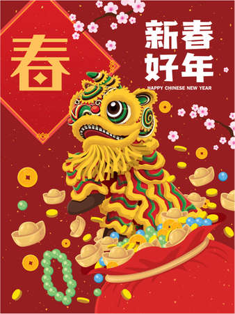 Vintage Chinese new year poster design with lion dance. Chinese wording meanings: Spring, Happy Lunar Year,