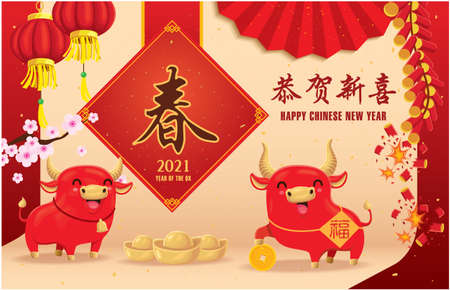 Vintage Chinese new year poster design with ox, cow, gold ingot, firecracker. Chinese wording meanings: Spring, Happy New Year, prosperity. Çizim