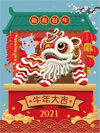 Vintage Chinese new year poster design with cow, ox, lion dance, temple. Chinese wording meanings: Happy Lunar Year, Auspicious year of the cow.