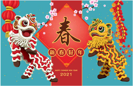 Vintage Chinese new year poster design with lion dance. Chinese wording meanings: Happy Lunar Year, spring