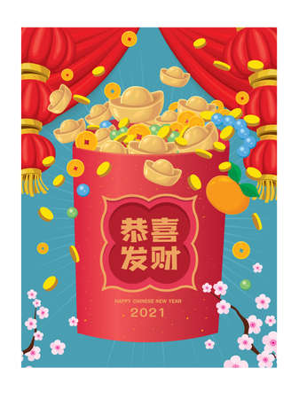 Vintage Chinese new year poster design with red packet, coin, gold ingot, mandarin orange, plum blossom. Chinese wording meanings: Wishing you prosperity and wealth. Çizim