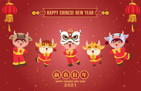 Vintage Chinese new year poster design with cow, ox, lion dance. Chinese wording meanings: Happy Lunar Year. Çizim