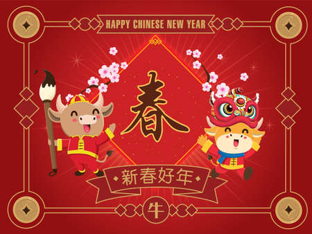 Vintage Chinese new year poster design with ox, cow, gold, coin. Chinese wording meanings: ox, cow,  Happy Lunar Year, Spring.