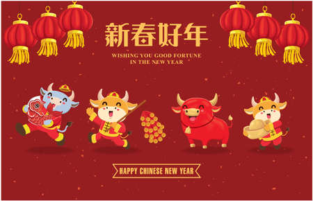 Vintage Chinese new year poster design with cow, ox. Chinese wording meanings: Happy Lunar Year.
