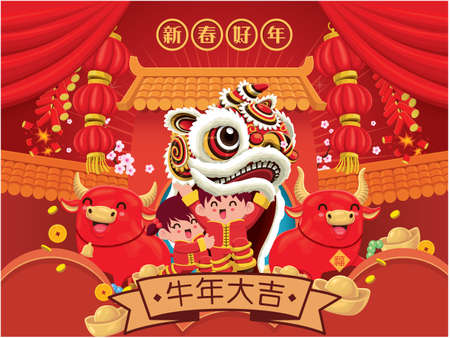 Vintage Chinese new year poster design with cow, ox, gold ingot, plum blossom. Chinese wording meanings: Wishing you prosperity and wealth, ox, cow, Happy Lunar Year, prosperity, Auspicious year of th