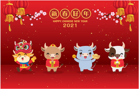 Vintage Chinese new year poster design with cow, ox, lion dance. Chinese wording meanings: Happy Lunar Year. 矢量图像