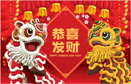 Vintage Chinese new year poster design with lion dance. Chinese wording meanings: Wishing you prosperity and wealth.