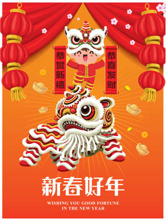Vintage Chinese new year poster design with lion dance. Chinese wording meanings: Happy new year, Wishing you prosperity and wealth, Happy Lunar Year.
