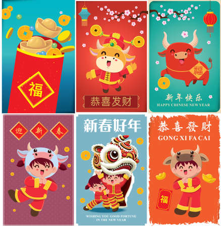 Vintage Chinese new year poster design. Chinese wording meanings:surplus year after year, Happy Lunar Year, prosperity, Auspicious year of the cow, spring, Wishing you prosperity and wealth, prosperit 矢量图像