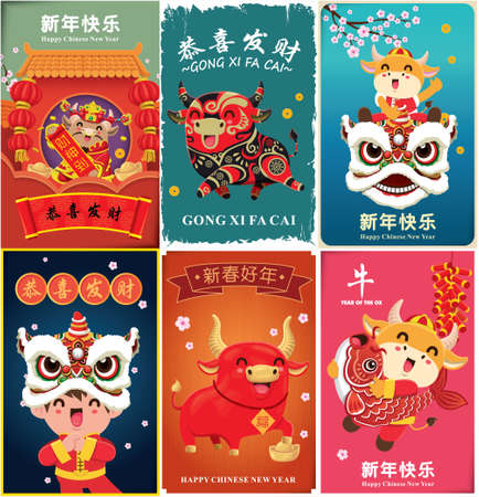 Vintage Chinese new year poster design with ox, cow, god of wealth, flower, coin, gold ingot, peach. Chinese wording meanings: cow, Happy Lunar Year, Wishing you prosperity and wealth, Welcome god of 向量圖像