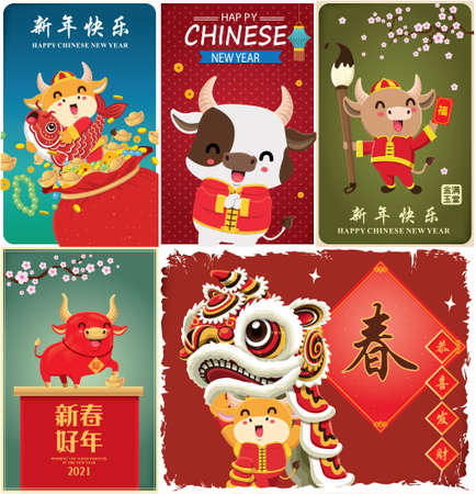 Vintage Chinese new year poster design. Chinese wording meanings:cow, Happy Lunar Year, prosperity, spring, Wishing you prosperity and wealth, Wealthy and best prosperous.