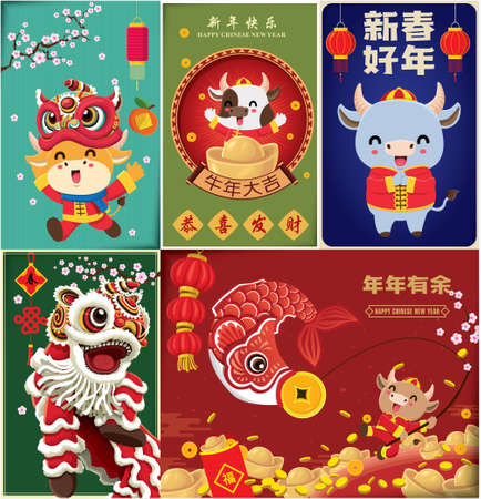 Vintage Chinese new year poster design. Chinese wording meanings:surplus year after year, Happy Lunar Year, prosperity, Auspicious year of the cow, spring, Wishing you prosperity and wealth.
