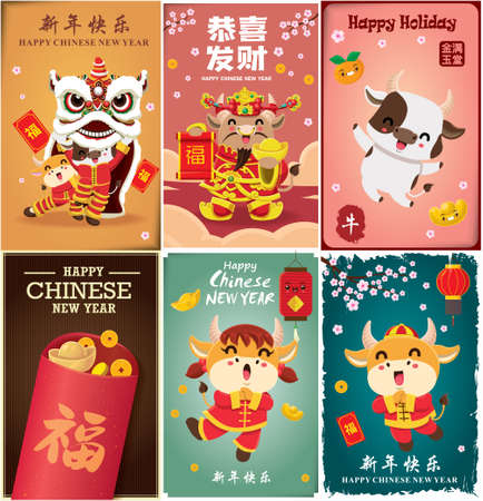 Vintage Chinese new year poster design with ox, cow, god of wealth, flower, coin, gold ingot, peach. Chinese wording meanings: cow, Happy Lunar Year, Wishing you prosperity and wealth.