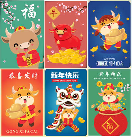 Vintage Chinese new year poster design. Chinese wording meanings:cow, Happy Lunar Year, prosperity, spring, Wishing you prosperity and wealth, cow, ox. 向量圖像