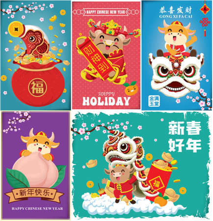 Vintage Chinese new year poster design. Chinese wording meanings:cow, Happy Lunar Year, prosperity, spring, Wishing you prosperity and wealth, cow, ox. 矢量图像