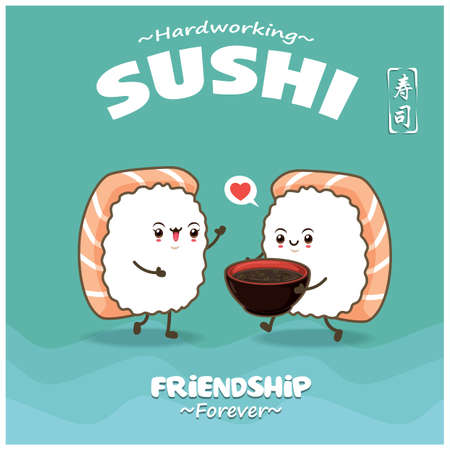 Vintage Japanese food poster design with vector sushi characters. Chinese word means sushi.