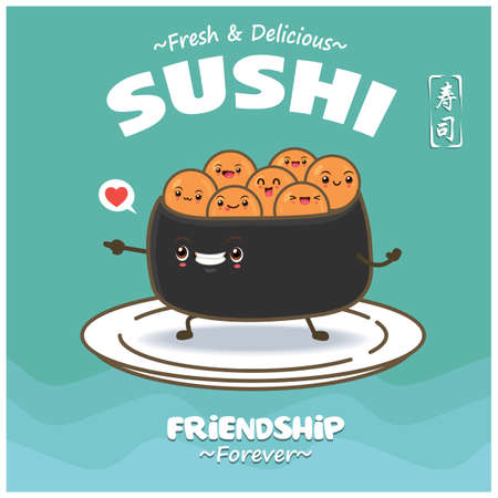 Vintage Japanese food poster design with vector sushi ikuracharacters. Chinese word means sushi.