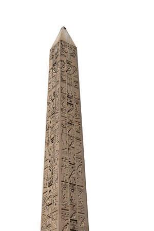 Remining Obelisk of Ramses At The Temple Of Luxor Egypt Banco de Imagens - 125520453