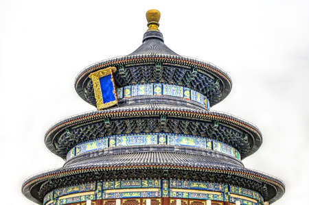 The Temple of Heaven an imperial complex of religious buildings in the southeastern part of central Beijing