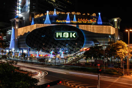 BANGKOK, THAILAND - DECEMBER 30   MBK center the most famous shopping mall in Bangkok decorate the building for Christmas and New Year festival 2009 on December 30, 2008 at Bangkok, Thailand
