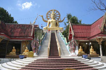 big buddha: Koh Samui, Thailand, December 4, 2008 - Tourists at the Wat Phra Yai Big Buddha temple.