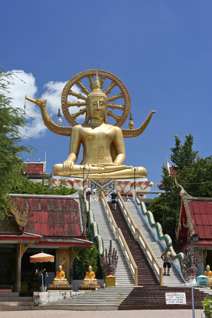 Ko Samui, Thailand - July 2, 2009: Steps leading up smallhill to the 12 metre seated buddha in the Wat Phra Yai Big Buddha Temple on a small island near bo phut. Editorial