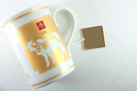 coffee cup pattern ox - grandeur