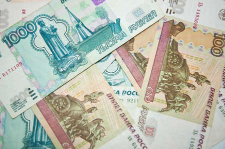 roubles: Russian big money  Blackground of bank notes roubles Stock Photo