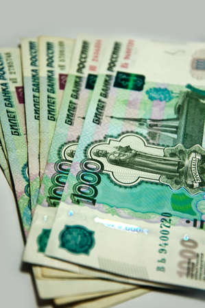 roubles: hundred roubles - Russian Money
