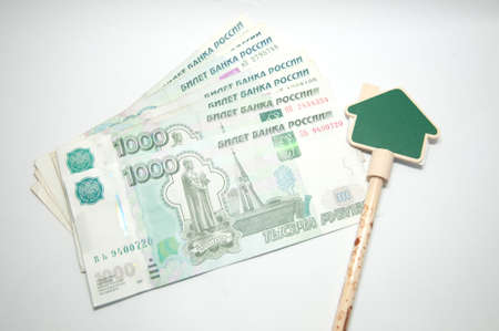 roubles: Russian 1000 -hundred roubles for buy home