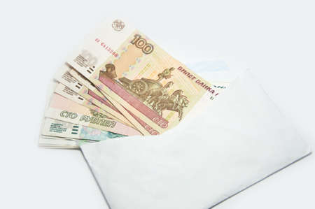 many rouble bills  the biggest Russian note  in an envelope