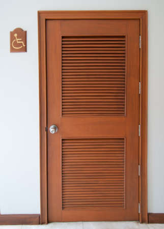 Public toilet  for disabled people Stock Photo - 16607419
