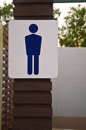 Restroom signs for men Stock Photo - 17083225