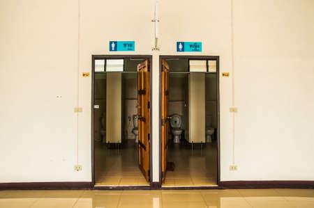 genders: toilet doors for male and female genders