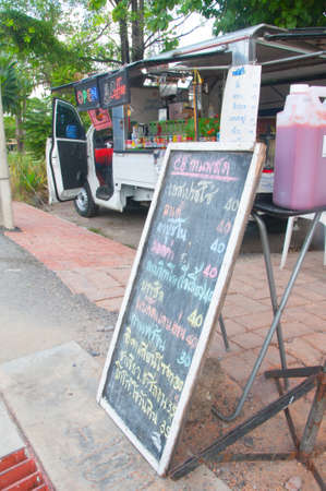 larder: BANGKOK THAILAND - MARCH 29 : Mobile Shop a variety of drinks to choose each drink from adapted truck decorated with beautiful colors. In the open street. in Bangkok Thailand on 29 Mar. 2015.