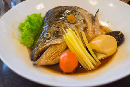 tekka: Salmon Kabutoni or steamed salmon head with soy sauce
