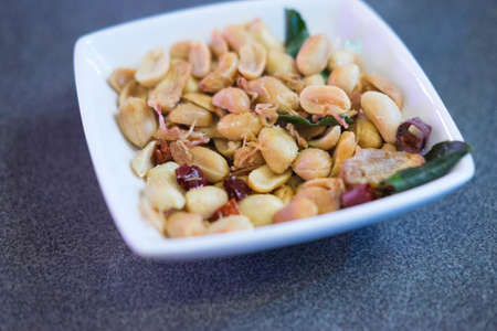 green been: Peanuts fried herbs for snack in party