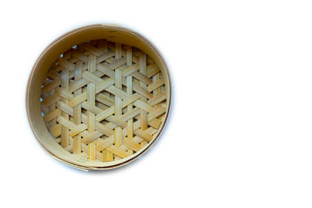Bamboo basket for raw Mackerel. Can be recycled.