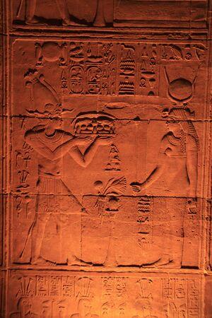 Ancient hieroglyphics photo