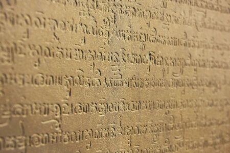 person writing: Close up of Khmer writing, interior wall of Prasat Kravan temple, Angkor area, Cambodia