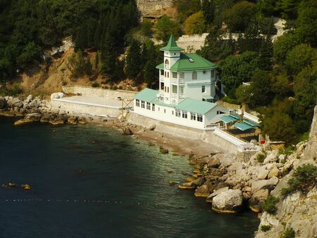 Simeiz coast, Crimea peninsula, Ukraine photo